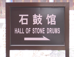 well... rock... stone... whatever.